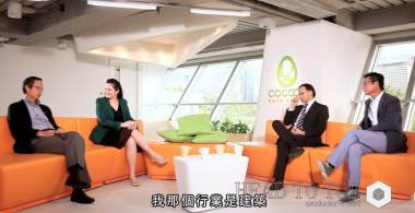 Cocoon Corporate Video 3