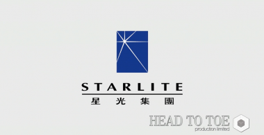 Starlite Group Corporate Video