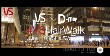 VS SASSON x D-mop VSHairWalker Promotion Video