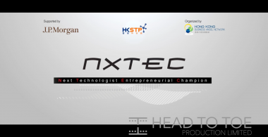 NxTech Corporate Video